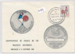 Philatélie - B1979 -25 - Pontarlier - Carte Postale  Commémorative 1964 - France