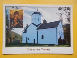 21525 - Orthodox Monastery CELIJE, VALJEVO - Eglises Et Couvents