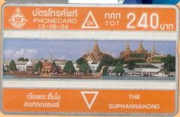 Thailand - T 005, L & G (Optical), The Royal Barge, 109B, 240 ฿, 1991, Mint - Thaïlande
