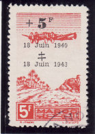 MAROC 1946 - Poste Aérienne - PA N° 58a (1943 Au Lieu De 1946 - Le 6 Cassé) - Oblitéré (2 Scans) - Airmail