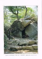 17398. Postal QUASI National Park, Mont TSUKUBA (Japon) - Otros
