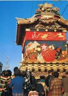 17399. Postal JAPON, Fiestas Tradicionales - Otros
