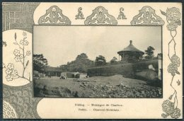 China Peking Pekin Charcoal Mountain Postcard - China
