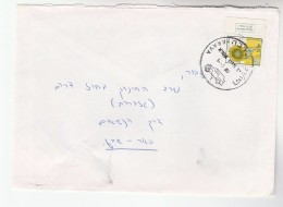 1981 ARAVA Israel  MOBILE POST OFFICE COVER Car Stamps - Cars