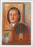 St Vincent And The Grenadines MNH Radio, Major Bowes SS - Famous People