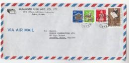 Arakawa Ku JAPAN COVER Stamps 1980 LETTER WRITING  Etc  To GB - 1926-89 Emperor Hirohito (Showa Era)
