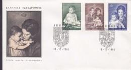 Greece Ersttags Brief FDC COVER 1966 Thronfolgerin Alexia Von Griechenland Complete Set !! - FDC