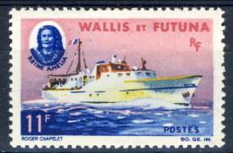 Wallis Et Futuna 1965 N. 171 F. 11 MNH Catalogo € 8,50 - Unused Stamps