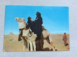 AK   LIBYA  GADAMES    1977 - Libye
