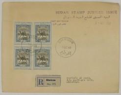 Sudan 93(4) - Sudan (1954-...)