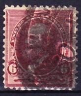 ETATS UNIS D'AMERIQUE 1890-93 YT N° 75 Obl. - 1847-99 Emisiones Generales