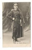 SERBIE  /  SA  MAJESTE  LE  ROI  PIERRE  1er  DE  SERBIE  /  CPA  PRECURSEUR  ( éditée Avant 1904 ) - Serbie