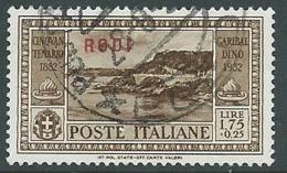 1932 EGEO RODI USATO GARIBALDI 1,75 LIRE - U26-7 - Egeo (Rodi)