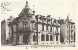 Vesoul (Haute-Saone) - Caisse D'Epargne - Carte CAP N°17 Non Circulée - Banks