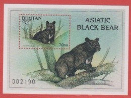 1997 BHUTAN  Asian Black Bear  Michel: Bl 354 Yvert: Bf368 - Bhoutan