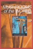 1999 BHUTAN  Mushrooms Of The World  Michel: Bl 415 Yvert: BF 391J - Bhoutan