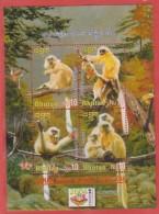 2004 BHUTAN  Year Of Wood Monkey  Mi. Bl 470 - Bhoutan