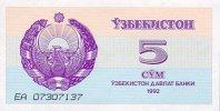 Uzbekistan 5 Sum 1992 Pick 63 UNC - Uzbekistan