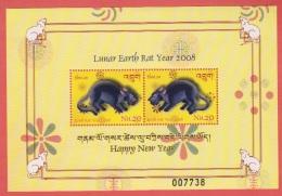 2008 BHUTAN  Year Of The Rat - Bhoutan