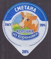 RUSSIA. Smetana (Sour Cream). Lids. Foil. 20% - Milchdeckel - Kaffeerahmdeckel