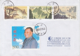 China P.R. 2007 Cover (27800) - 1949 - ... People's Republic
