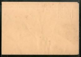 Bangladesh 1Tk Monument Of Sepoy Mutiny Of 1857 Envelope ERROR - ALBINO Mint # 5679C - Bangladesh