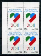 2011 RUSSIA N.7507 MNH** QUARTINA SERIE COMPLETA - 1992-.... Federazione