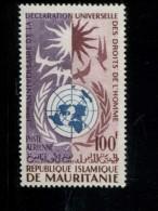 MAURITANIA MINT NEVER HINGED POSTFRISCH EINWANDFREI NEUF SANS CHARNIERE YVERT 33 - Mauritanie (1960-...)