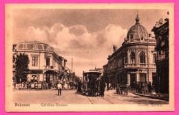 Bukarest - Grivitza Strasse - Strada Grivita - Tramway MOSILOR - Animée - MONOPOL Nr. 11 - 1919 - Roumanie