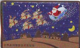 Télécarte Japon NOËL (1990) * MERRY CHRISTMAS * Phonecard TK WEIHNACHTEN JAPAN KERST NAVIDAD * NATALE - Weihnachten