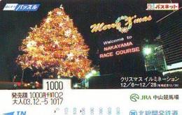 Télécarte Japon NOËL (1992) * MERRY CHRISTMAS * Phonecard TK WEIHNACHTEN JAPAN KERST NAVIDAD * NATALE - Weihnachten