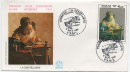FRANCE FDC VERMEER ''LA DENTELLIERE  PARIS 4 SEPT 1982     - YT 2231 - FDC
