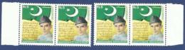 PAKISTAN 2004 MNH SE-TENANT, 57TH INDEPENDENCE ANNIVERSARY OF PAKISTAN MUHAMMAD ALI JINNAH QUAID E AZAM FLAG FLAGS - Pakistan