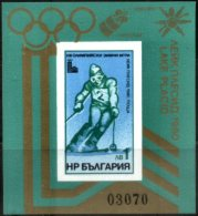 BULGARIA, 1979, LAKE PLACID 1980, YV#B.89a, IMPERFORATE, MNH - Blocchi & Foglietti