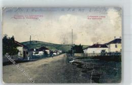 51395762 - Tzaribrod - Bulgarie