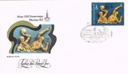 17403. Carta F.D.C. MOSCU (Rusia)  1978. Sport Water Polo