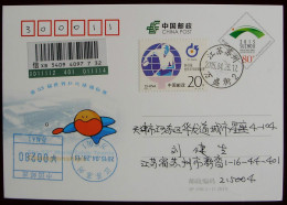 """JP198 """"53rd World Table Tennis Championships"""" Affixed To Place 95 Votes Registered On The First Day To Send Real Piece - Tischtennis"""