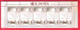 MOLDOVA STRIP 5 V. 1951 DEPORTATION OF BESSARABIANS 2016 - Moldova