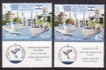 GREECE 2016 Hellas#-- 01st Issue, 25 Years Diplomatic Relations Greece-Israel, Complete Set Common Issue, MNH LUX - Joint Issues