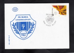 REPUBLIC OF MACEDONIA, 1997, SPECIAL COVER - 75 YEARS FC SLOGA JUGOMAGNAT SKOPJE (28/1997) ** - Fútbol