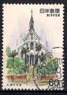Japan 1981 -  Modern Western Style Architecture - 1926-89 Emperor Hirohito (Showa Era)
