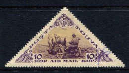 Russia , Tuva , SG 101 , 1936 ,15th Anniv Of Independence , Air , Used - 1923-1991 USSR