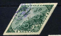 Russia , Tuva , SG 106 , 1936 ,15th Anniv Of Independence , Air , Used - 1923-1991 USSR