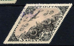 Russia , Tuva , SG 108 , 1936 ,15th Anniv Of Independence , Air , Used - 1923-1991 USSR