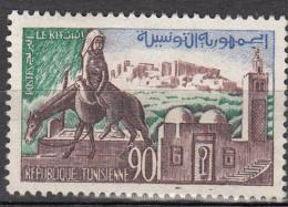 Tunesie 1959 Mi Nr 538  Le Kef  Postfris Met Plakker - Tunesië (1956-...)