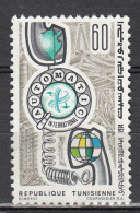 Tunesie 1974 Mi Nr 835 Telecom     Postfris Met Plakker - Tunesië (1956-...)
