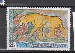 Tunesie 1976 Mi Nr 877 Leeuw - Tunesië (1956-...)