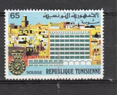Tunesie 1975 Mi Nr 868 Sousse - Tunesië (1956-...)