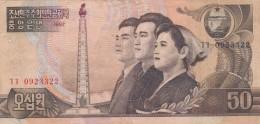 NORTH  KOREA 1992. - Corée Du Nord