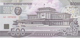 NORTH  KOREA 1998. - Corea Del Nord